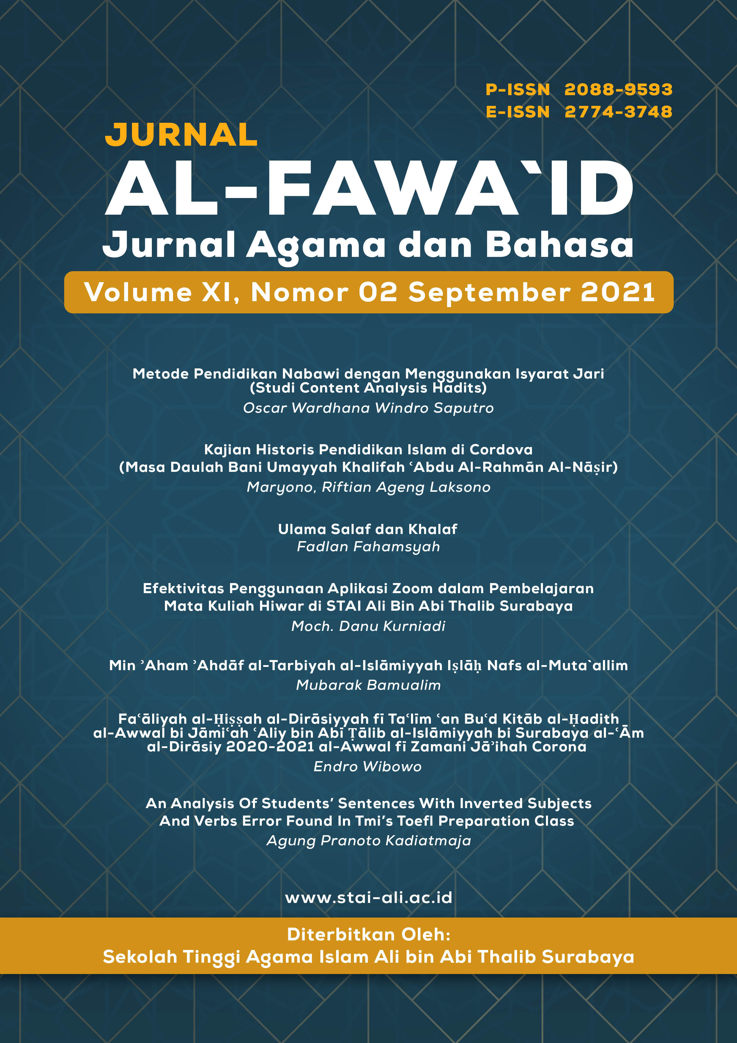 Jurnal Al-Fawa'id: Jurnal Agama dan Bahasa